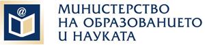 Министерството на образование и науката